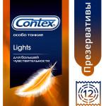 Презервативы CONTEX lights, 12 шт