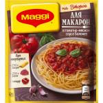 Приправа MAGGI на второе для макарон в томатно-мясном соусе Болонез, 30г