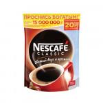 Кофе растворимый NESCAFE Classic, 75 г