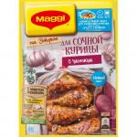 МАГГИ® НА ВТОРОЕ для сочной курицы с чесноком 38 г