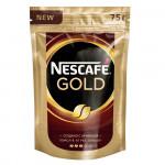 NESCAFÉ® Gold, кофе растворимый, 75г, пакет