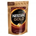 NESCAFÉ® Gold, кофе растворимый, 220г, пакет