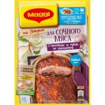 Приправа MAGGI для Сочного мяса с чесноком и луком, 26 г