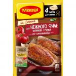 Приправа МАГГИ для Нежной курицы по-итальянски, 30,6г