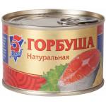 Консервы рыбные 5 МОРЕЙ Горбуша, 245 г