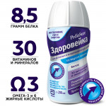 Напиток ЗДОРОВЕЙКА PEDIASURE 200 мл