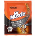 Гранулы для прочистки сливных труб всех видов MR. MUSCLE, 12x70 г