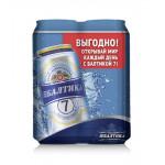 Пиво БАЛТИКА №7 Ж/Б 0,45 л