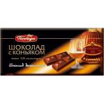 Шоколад ПОБЕДА с коньяком