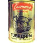 Говядина тушеная ЕЛИНСКИЙ ПИЩЕВОЙ КОМБИНАТ Премиум в/с, 338 г