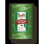 Сыр РОВЕНЬКИ Российский молодой, ~1,5 кг