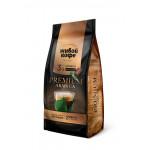 Кофе ЖИВОЙ КАФЕ Arabica для чашки молотый, 200г