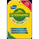 Сыр OLTERMANNI легкий 17%, 225 г