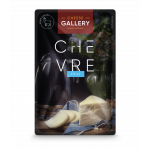 Сыр козий CHEESE GALLERY Chevre Blanche, 100г