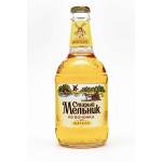 Пиво СТАРЫЙ МЕЛЬНИК Из бочонка мягкое в стеклянной бутылке, 0,45 л