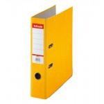 Папка-регистратор Rainbow, желтая, 50 мм