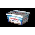 Сыр HOCHLAND Фетакса нежная классическая в рассоле, 480 г