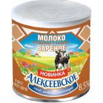 Молоко сгущенное вареное Алексеевское, 360 г