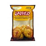 Сухари панировочные Панко, 1 кг