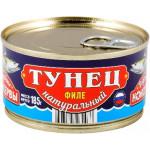 Тунец ВКУСНЫЕ КОНСЕРВЫ Филе натуральное, 185 г