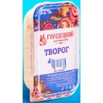 Творог ГОРОДЕЦКИЙ МОЛОЧНЫЙ ЗАВОД 12%, 250 г