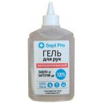 Гель косметический антибактериальный SEPT PRO, 100 мл