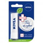 Бальзам для губ NIVEA Интенсивная защита