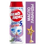 Чистящий порошок ПЕМОЛЮКС Extra Масло лаванды, 480 г