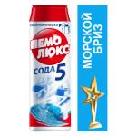 Чистящее средство ПЕМОЛЮКС Морской бриз, 400г
