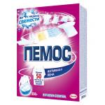 Стиральный порошок для ручной стирки ПЕМОС Активная пена, 350г