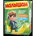 Нектар МАЛЫШАМ яблочно-банановый, 0,2 л