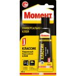 Клей контактный МОМЕНТ-1 Классик, 30 мл
