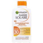 Молочко солнцезащитное GARNIER Ambre Solaire для лица и тела SPF30, 200 мл