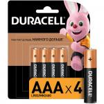 Батарейки DURACELL Basic AAA, 4шт