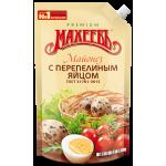 Майонез МАХЕЕВЪ с перепелиным яйцом  50.5%, 770г