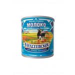 Сгущенное молоко АЛЕКСЕЕВСКОЕ, ГОСТ, 380 г