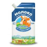 Сгущенное молоко КОРОВКА ИЗ КОРЕНОВКИ дой пак гост 8,5% , 270 г