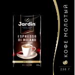 Кофе JARDIN Espresso di milano молотый, 250 г