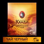 Чай ПРИНЦЕССА КАНДИ Цейлонский пакетированный, 100х2 г