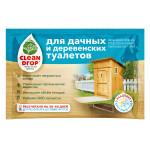 Биоактиватор CLEAN DROP для дачных и деревенских туалетов, 80 г
