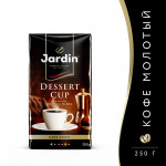 Кофе JARDIN Dessert Cup молотый, 250 г
