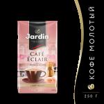 Кофе JARDIN Cafe Eclair молотый, 250 г