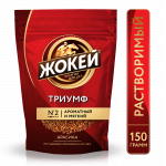 Кофе ЖОКЕЙ Триумф растворимый, 150 г