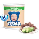 Пюре детское ТЕМА Говядина с кабачками и рисом, 100 г