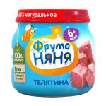 Пюре ФРУТОНЯНЯ Телятина, 80 г