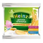 Печенье детское HEINZ в саше, 60г