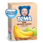 Сок ТЕМА Яблоко-банан с мякотью, 200 г