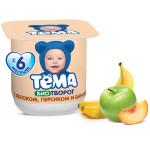 Творог ТЕМА Яблоко-персик-банан 4,2%, 100 г
