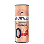 Пиво БАЛТИКА №0 Грейпфрут, безалкогольное, в железной банке, 0,33 л