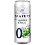 Пиво БАЛТИКА №0 Безалкогольное, светлое, в железной банке, 0,45л
